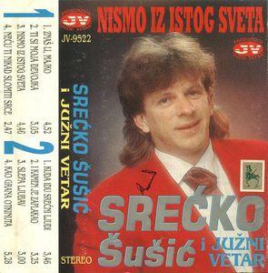 Srecko Susic - Diskografija 3 64746313_FRONT