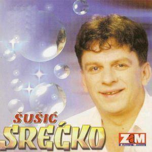 Srecko Susic - Diskografija 3 64746359_FRONT