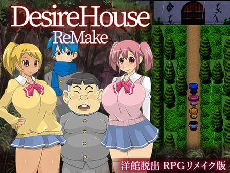 [stripeg] DesireHouse Remake [RJ327368]