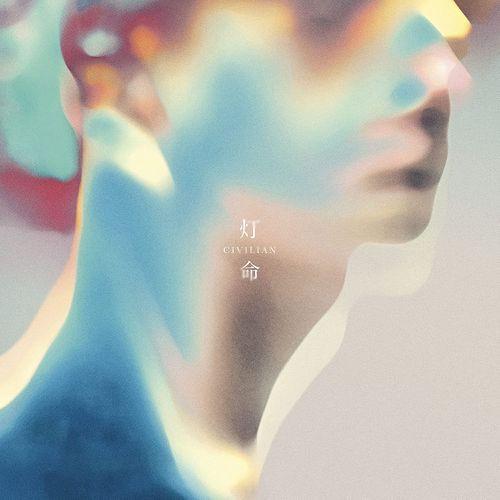CIVILIAN – Toumei  (2nd Album)