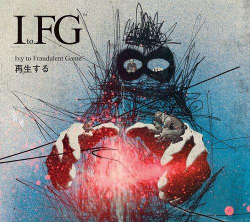 Ivy to Fraudulent Game - Saisei suru (Album)