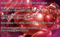 hentai [161127][バジリスクトラペゾヘドロン] ラストダンジョン [RJ188707] hentai 06170