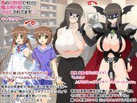 hentai [210223][あまがみ堂] 悪の女幹部ですけど 魔法男の娘☆に中出しされてます [RJ318605] hentai 07150