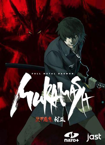 Full Metal Daemon Muramasa [JAST USA]