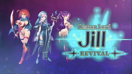 Demon Lord Jill -REVIVAL- [Final]